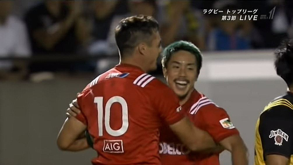 WATCH: Dan Carter scores his first Kobelco Steelers try in Japan