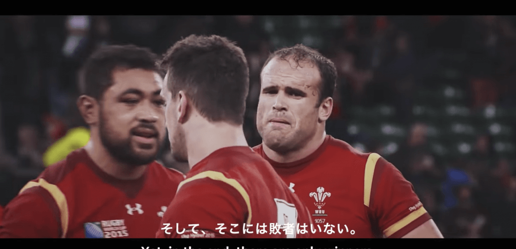 "WATCH: A ""World in Union"" Rugby World Cup video has been made and it's pretty powerful"