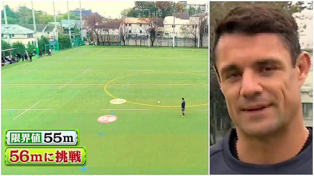 FOOTAGE: Dan Carter attempts an enormous 56 metre kick demo in Japan... it gets weird
